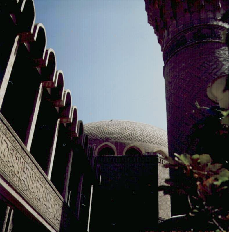 The Caliphah Mosque, Baghdad
